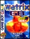WetrixGB Gameboy Color JP cover